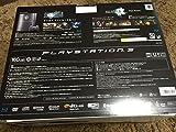 Sony Playstation 3 Final Fantasy VII Advent