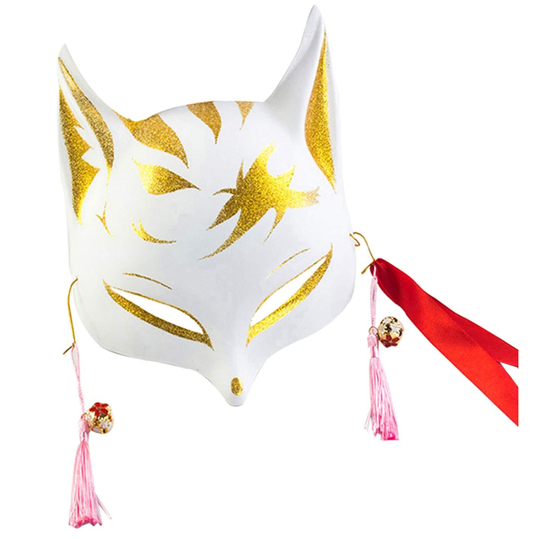 keland Máscara de zorro adulto máscara facial niño japonés ...