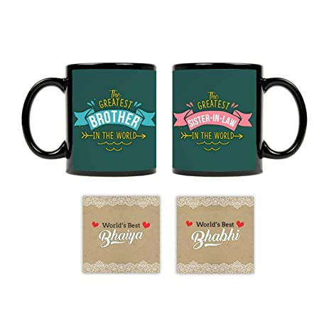 Buy Yaya Cafetm Wedding Anniversary Gifts Greatest Brother Sister In