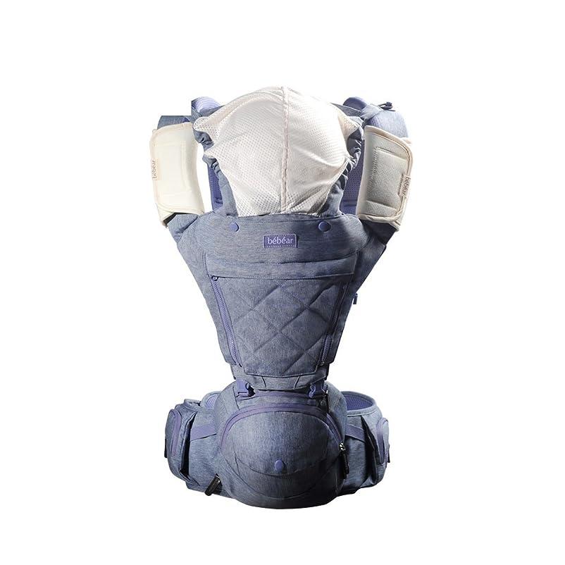 影分離する真珠のようなBABYHOPPER BabyHopper ベビーホッパー 抱っこ 紐 ベビーカー 兼用 暑さ 寒さ 対策 保冷保温ポーチ ダブル/ブルーストライプ BCBH00510