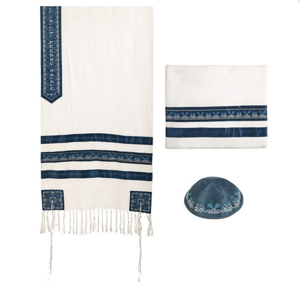 Yair Emanuel Blue Stripes Embroidered Cotton Tallit Set with Kippah 20'' W X 75'' L