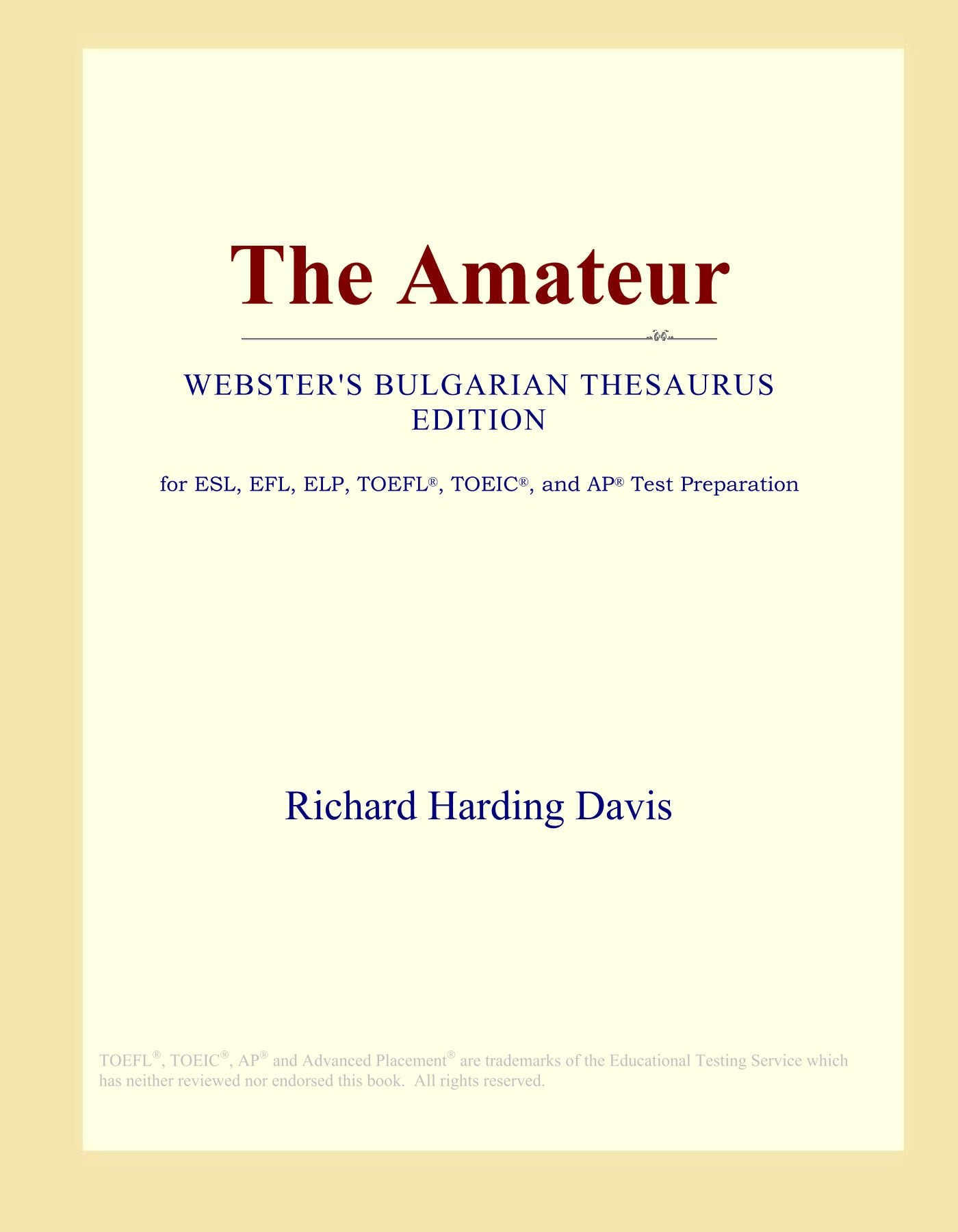 Thesaurus amateur