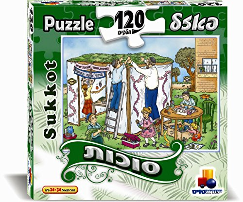 Sukkot Puzzle - Jewish Holidays - Sukkot Jigsaw Shopping Results