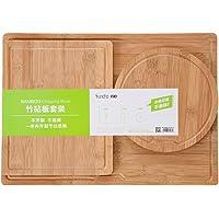 双枪切菜板 分类实竹厨房家用砧板擀面板案板水果板宝宝辅食板三片装 C40163