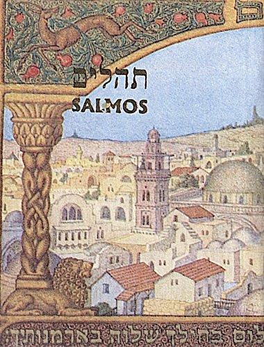 Tehilim Book - Pequeño Salmos Libro Hebrew Hebreo and Español Spanish, Biblia, Israel Judía Book, Jerusalem Art Cover
