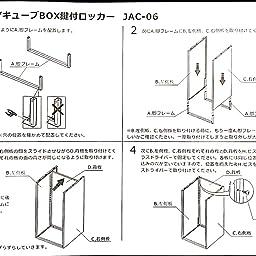 Amazon Co Jp キューブbox鍵付ロッカーハイタイプ 扉付き収納 イエロー Jac 06ye ホーム キッチン
