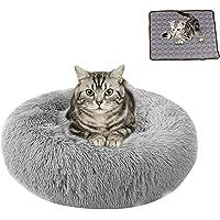 وسادة سرير منزلية دائرية بتصميم عش للقطط والكلاب مع بساط تبريد، مصنوعة من الفرو الصناعي القابل للغسل، للحيوانات الصغيرة…