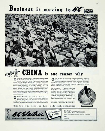 1946-ad-british-columbia-electric-china-crowd-power-company-tide-water-business-original-print-ad
