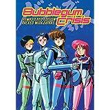 Bubblegum Crisis: Special Collector's Edition