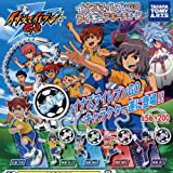Inazuma Eleven GO figure key chain all set of 5