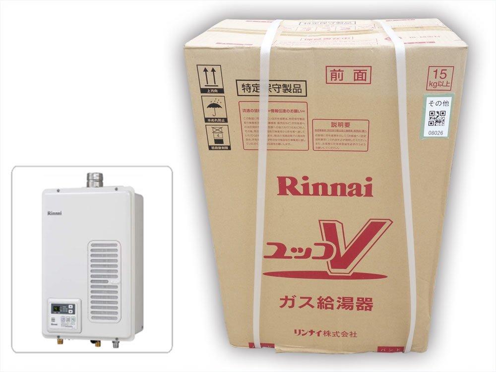 RUX-V1615SWFA-E(12A/13A 都市ガス)屋内強制排気式(FE) ガス給湯専用機 16号 FE方式 屋内壁掛型 B01B0G01JM