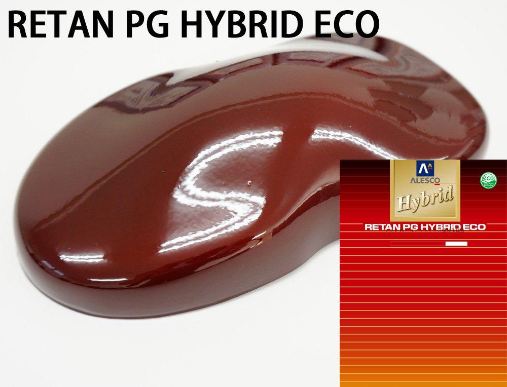 コスト削減に!レタンPG ハイブリッド エコ #554 エクセルブラウン 2kg/自動車用 1液 ウレタン 塗料 関西ペイント ハイブリット 茶 B071SHDLFF   2kg