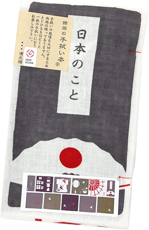 Japanese Cotton Hand Towel Book HAMAMONYO Tenugui Book /'Japanese Family Crests/'