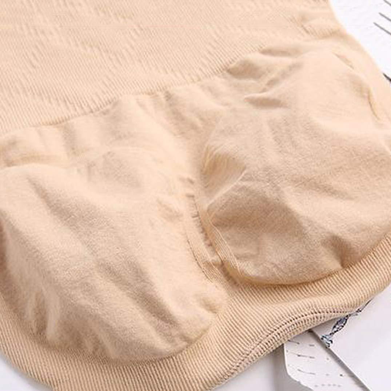 XOKIMI Womens Shapewear Tummy Control High Waist Body Shaper Butt Lifter Shorts Seamless Slimmer Panties