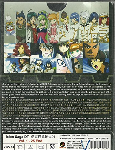 IXION SAGA DT - COMPLETE TV SERIES DVD BOX SET ( 1-25 EPISODES )