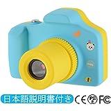 防水カメラ デジタルカメラ 水中カメラ フルHD 1080P 防水デジタルカメラ 24.0MPデュアルスクリーン