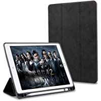 """ProElite Smart PU Flip Case Cover for Apple iPad 9.7"""" Air 1 Air 2 2017 2018 (A1893/A1954) (Black) with Pencil Holder"""