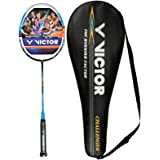 VICTOR 威克多 中性 挑战者羽毛球拍 CHALLENGER 9500 (CHA-9500)