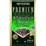 キーコーヒー VP プレミアムステージ キリマンジェロブレンド 粉 200g×3個