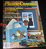 img - for Plastic Canvas! Magazine March-April 1991 Number 13 book / textbook / text book