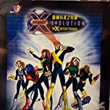 X MEN : EVOLUTION- UN X PECTED CHANGES - IN ENGLISH WITH CHINESE SUBTITLE (IMPORTED FROM HONG KONG)