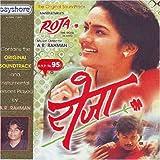 Roja (A.R.Rahman/ Oscar winner for Slumdog Millionaire / Indian Music)