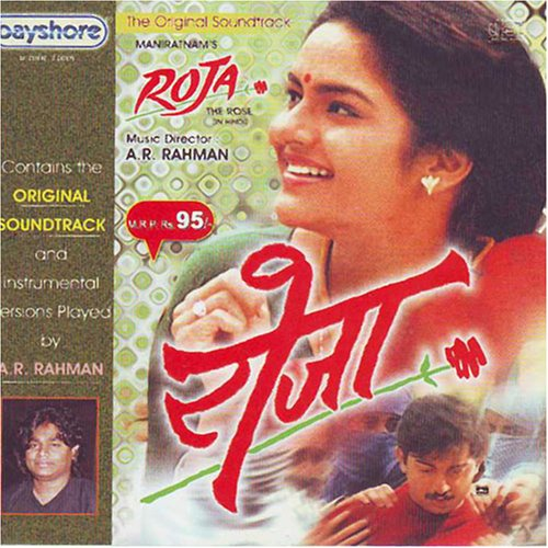 Roja A.R.Rahman Oscar winner Millionaire Indian for Max 70% OFF Slumdog safety