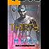 THIRTY (YA Robot Cyberpunk Dystopian) (EXOTIQA WORLD Book 2)