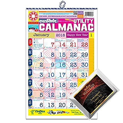 kalnirnay english monthly wall calendar 2018 free tealegacy sampler varshik panchang date tithi wall