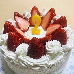 Amazon パール金属 Pearl Metal 日本製 デコレーション ケーキ 焼き型 18cm 底取れ式 テフロン セレクト加工 アンテノア D 3527 ケーキ型 オンライン通販