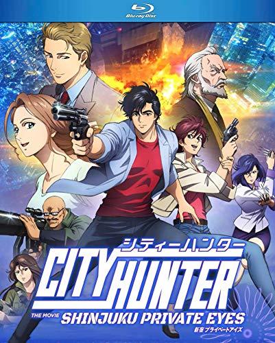 City Hunter Shinjuku Private Eyes [Blu-ray]
