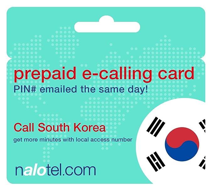 Amazon com: Prepaid Phone Card - Cheap International E