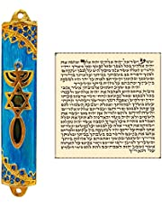 Messianic Seal Mezuzah Case with Scroll For Door Blue Enamel & Crystals Mezuzah From Israel Judaica Gift 8 cm