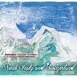 """蔡國華 風景作品「北イタリア・スイス紀行」〜北イタリアとスイスのアルプスを臨む村を描く〜 Cai Guo-Hua Watercolor Works """"North Italy And Switzerland"""" (Cai Guo-Hua Watercolor Works)"""
