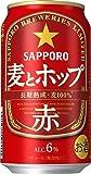 サッポロ 麦とホップ<赤> [ 350ml×24本 ]