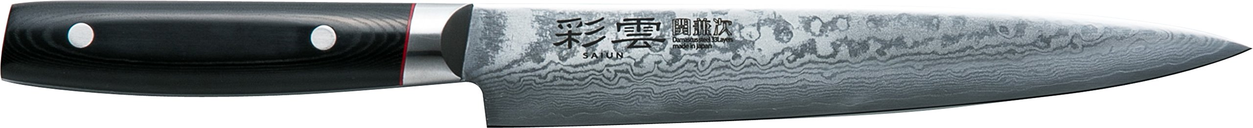 関兼次 Seki Kenji Hamono Japanese Knife ''Saiun'' Damascus Steel Stainless VG-10 Made in Japan (Slicer 210mm) Made in Japan
