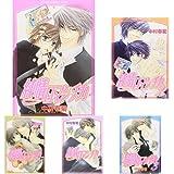 純情ロマンチカ 1-22巻セット