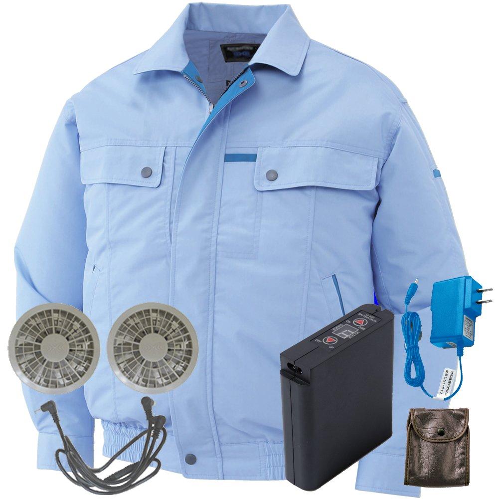 [空調服] 綿ポリ混紡袖下マチ付き空調服 グレーファン バッテリーセット サックス B0785LBD9J