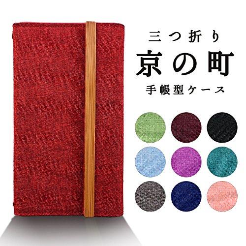 5ee5039c1a F-04J らくらくスマートフォン4 ケース カバー 手帳型 三つ折型 京の町 ...