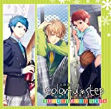 放課後colorful*step 〜Basketball club〜