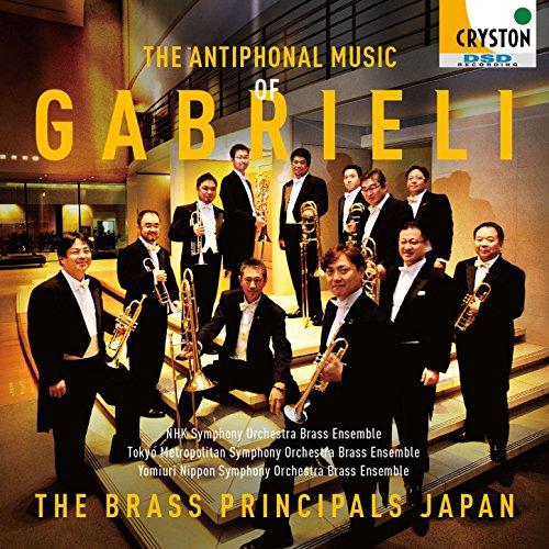 Antiphonal Music (The Antiphonal Music of Gabrieli)
