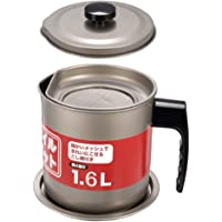 MyLifeUNIT 1.7 Quart Oil Storage Grease Keeper, Grease Strainer Pot