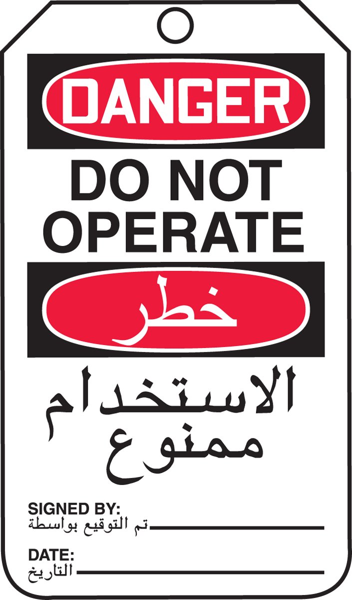 LegendDanger DO NOT Operate 5.75 Length x 3.25 Width x 0.015 Thickness LegendDanger DO NOT Operate Pack of 25 5.75 Length x 3.25 Width x 0.015 Thickness Red//Black on White Accuform TMA101PTP RP-Plastic Multilingual Safety Tag
