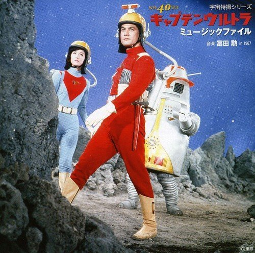 Captain Ultra Music File by Isao Tomita (2007-05-19)