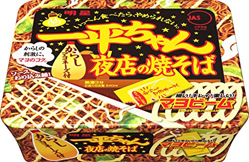 myojo-ippeichan-yakisoba-pan-fried-noodles-135g-x-12-pieces