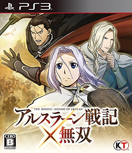 Arslan Senki × Warriors Musou(first inclusion benefits Daryun