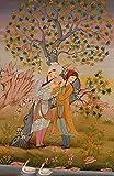 Persian Love Scene - Watercolor on Silk