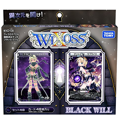 08 Deck (WXD-08 Wixoss TCG pre-built deck Black Will (Japanese ver) by TOMY)