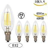 Wonni LED電球 シャンデリア用 LED フィラメント電球 4W E12 口金 40W形相当 電球色 2700K PSE【5個入】