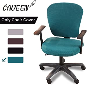 CAVEEN Stretch Office Computer Chair Covers Universal Protective Seat Cover Removable Washable Anti-dust Chair Slipcover 2-Pack Dark Green
